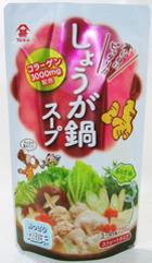【冬季限定】しょうが鍋スープ(コラーゲン3000mg入り)ストレート 720ml