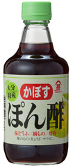 大分特産 かぼすぽん酢 360ml 瓶