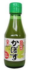 かぼす果汁100% 150ml