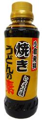 小倉発祥 焼きうどんの素 しょうゆ味 265ml