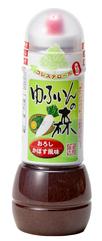 【コレステロール0】ゆふいんの森ドレッシング おろしかぼす風味 280ml