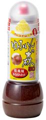 【コレステロール0】ゆふいんの森ドレッシング50 和風味 (オイル50%カット)280ml