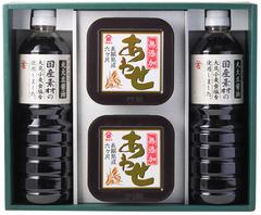 KMS-333  国産みそ醤油セット