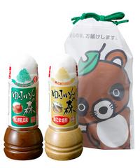 HF-CLPK ゆふいんの森たぬきポーチ2本 (和風・金胡麻)