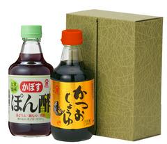 AS-670 味ふたつセット(かぼすぽん酢/かつおしょうゆ)