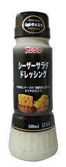 【在庫切れ】シーザーサラダドレッシング 160ml