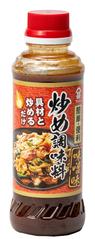【2018年春新商品】炒め調味料 みそ味