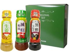 【新商品】健康志向ドレッシングセット
