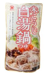【2019年秋新商品】米こうじ白湯鍋つゆ