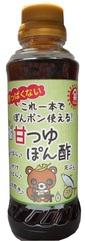 【2020年秋新商品】甘つゆぽん酢