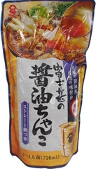 【2020年秋新商品】ちゃんこ鍋つゆ 醬油味 ストレート