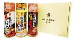 YS-15 焼肉・生姜焼きのたれセット