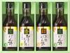 BP-275 バラエティぽん酢セット