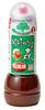 【コレステロール0】ゆふいんの森 和風味 280ml