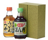 AS-670 味ふたつセット(讃岐うどんつゆ/かぼすポン酢)