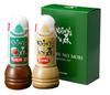 HF-CLBK ゆふいんの森BOX2本 (和風・金胡麻)