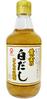【2017年春の新商品】黄金の白だし(コンソメ風味)