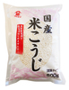 【2018年春新商品】国産米こうじ 乾燥タイプ