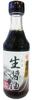 【2020年春新商品】超特選二段仕込 九州うまくち生しょうゆ
