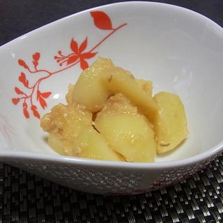 ジャガイモの味噌甘酒和え