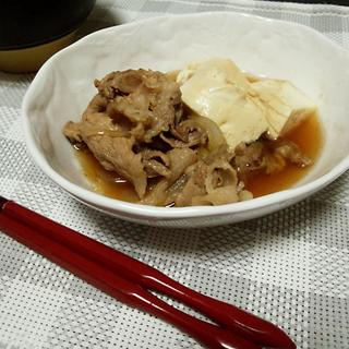 安い! 早い! 美味しい! 肉豆腐