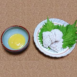 ハモの湯引き (酢味噌)