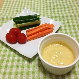 野菜がおいしい!生姜みそマヨディップ