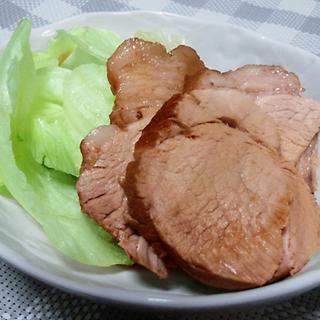 漬け込む程美味しい☆豚チャーシュー