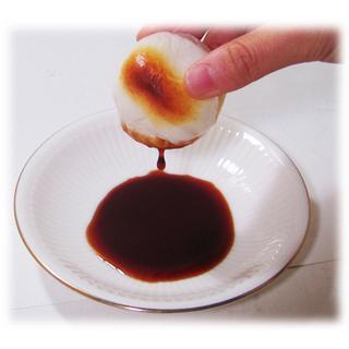 お餅専用!「お餅につける醤油」