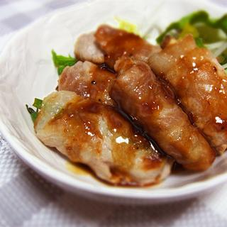 豚肉の野菜巻き 〜プレミアムソース仕立て〜