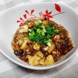 手間いらず! 焼肉のたれできのこたっぷり麻婆豆腐